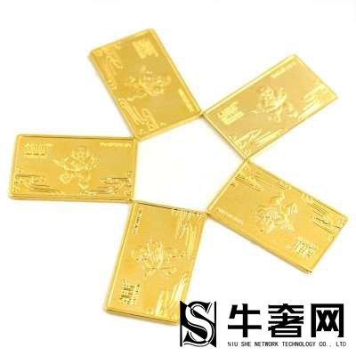 北京黄金回收