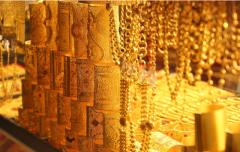 传统黄金足金回收有价值?回收多少钱?