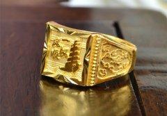 合肥一克黄金的回收价格是多少钱呢?