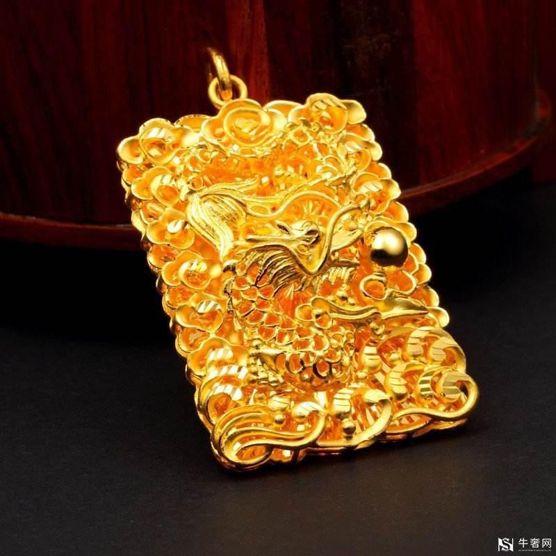 黄金的回收价格
