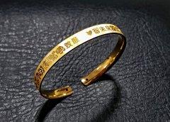 金六福黄金首饰回收价格是多少?
