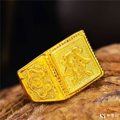 相关阅读:今日黄金回收价格多少一克?还有上升趋势?