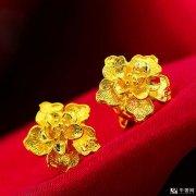 深圳哪里回收黃金?回收黄金成色是什么?