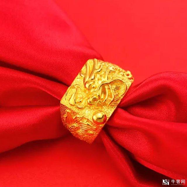 哪里有黄金回收首饰的店吗