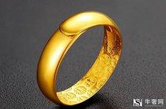 今天中国黄金吊坠回收价格多少钱一克?