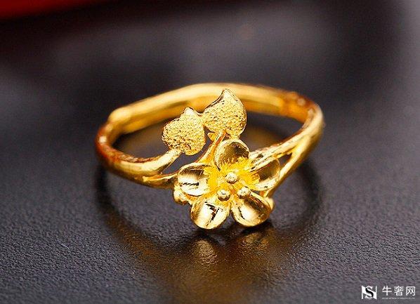 黄金回收1盎司黄金是几克
