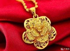 黄金回收加工黄金首饰是怎样收费的?