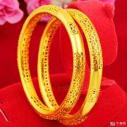 重庆男士黄金手链回收有哪些类别?